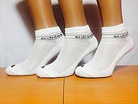 Носки мужские спортивные сетка «Adidas» 41-45р. Ассорти