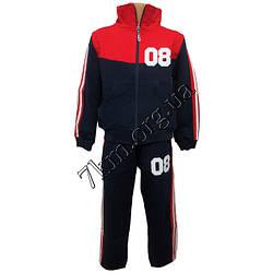Тонкие детские спортивные костюмы оптом