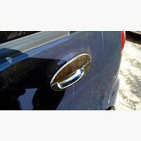 Накладки на дверные ручки Daewoo Matiz