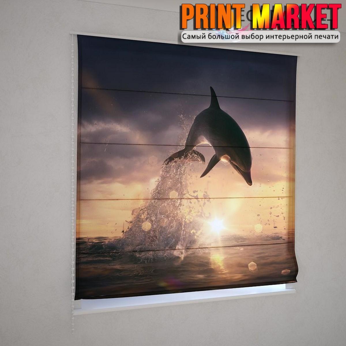 Римские шторы прыжок дельфина