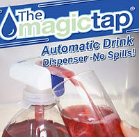 The magic tap-диспенсер для разлива напитков