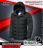 Зимняя мужская куртка тинсулейт