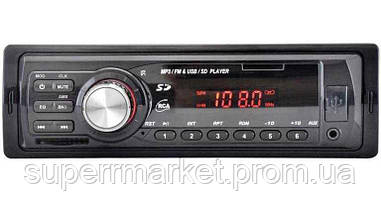 Автомагнитола  5983 MP3/SD/USB/AUX/FM (в стиле Pioneer)