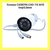 Камера CAMERA CAD 115 AHD 4mp\3.6mm!Акция