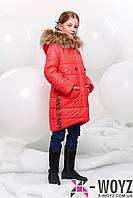 Зимнее детское пальто  X-Woyz! DT-8256-22 коралл