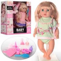 Кукла-пупс функциональная  30803-А-А3
