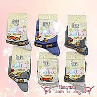 Носки для малышей Размер: 0-1 год (12 шт в упаковке) (5446)