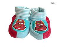 Пинетки-носочки Cars для мальчика. 10 см