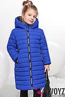 Зимнее детское пальто  X-Woyz! DT-8248-2 электрик