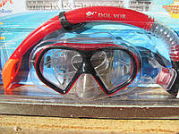 Набор для плавания (маска силикон, каленое стекло, трубка с клапаном)!