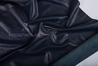 Кожа одежная наппа стальной синий 02-3050
