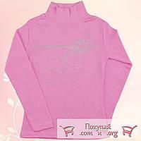 Водолазка с камушками розового цвета для девочек Размеры: 6-7-8-9 лет (5452-2)