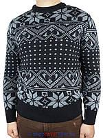 Турецкий мужской вязанный свитер DLN в разных цветах 0620 Н
