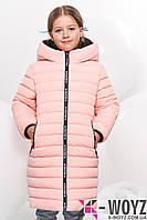 Зимняя детская куртка  X-Woyz! DT-8248-10 персик