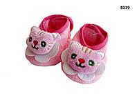 Пинетки-тапочки Котик для девочки. 9,5 см