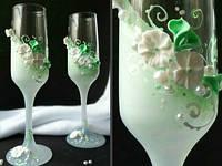 Свадебные бокалы в мятном цвете (недорого)  ТЛ-2103