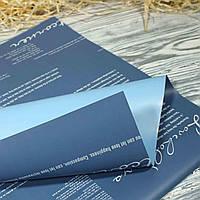 Калька 330511-04 (60*60 см) 20 листов