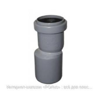 Перехід (пляшка) 50х40 ПП Європласт для внутрішньої каналізації сірий