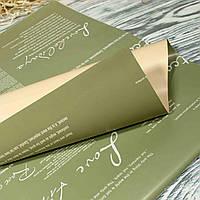 Калька 0511-04 (60*60 см) 20 листов