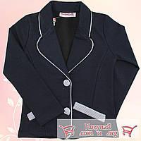 Темно синие пиджаки для девочек от 6 до 13 лет (5459-1)