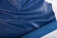 Кожа одежная наппа синий 02-3128