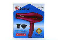 Фен для волос Domotec MS-8016 (24) CN
