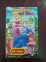 Харків Карти Дитячі/принцеси й феї