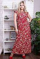 Платье длинное Галатея р 48,50,52,54