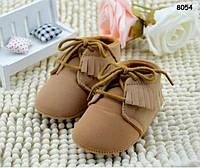 Пинетки-ботинки для мальчика. 11.5;  12.5 см