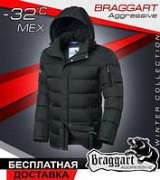 Куртка с мехом стильная мужская