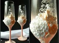 Свадебные бокалы в персиковом цвете (недорого)  ТЛ-2205