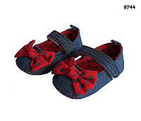 Пинетки-туфли для девочки. 13 см, фото 1