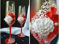 Свадебные бокалы в красном цвете (недорого)  ТЛ-2209