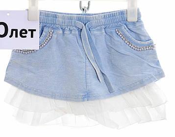 Летняя юбка для девочки Gaialuna