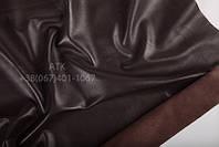Кожа одежная наппа коричневый махагон 02-3016
