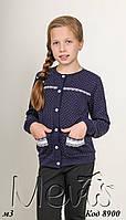 Подростковые кофты для девочек ТМ Mevis оптом р.122-146 см (5 шт в ростовке) синий