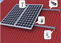 Комплект креплений для солнечных панелей на скатную крышу (на 2 панели)