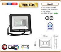 Прожектор светодиодный 10W 6400K IP65 PUMA-10