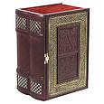 Кожаная Книга-бар 539-07-02, фото 2