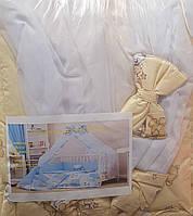 Набор в детскую кроватку с балдахином