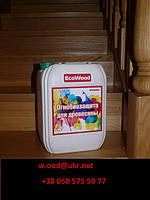 Огнебиозащитная пропитка (биоперен) для древесины EcoWood