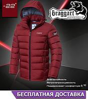 Удобная куртка теплая
