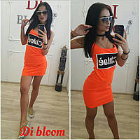 Ярко-оранжевое спортивное платье