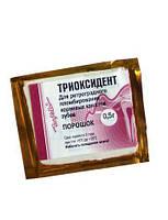 Триоксидент (1 пакет по 0,5г)