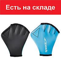 Перчатки для плавания Speedo Aqua Glove