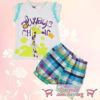 Детская футболка и шорты для малышей Рост: 68 и 74 см (5468)