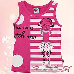 Майка для малышей Размеры: 86-92-98-104 см (5469-1)