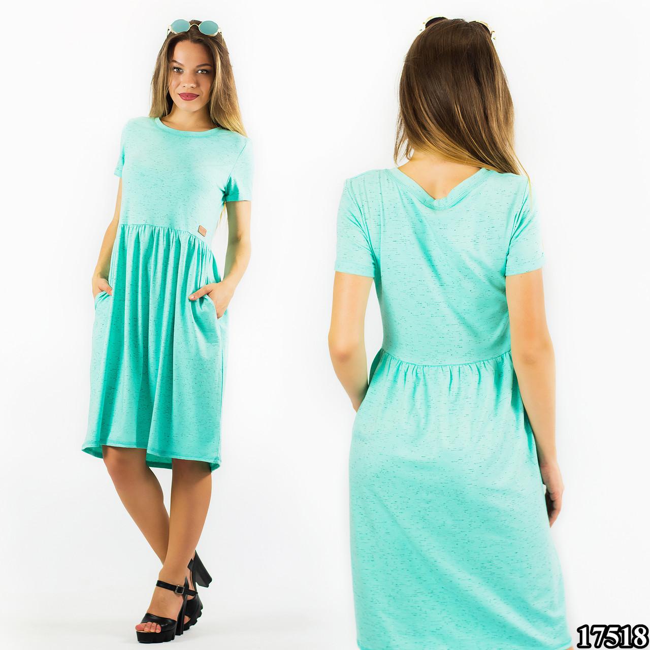 Короткое ментоловое платье
