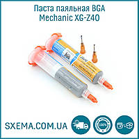 BGA паста Mechanic XG-Z40 в шприце оловянно-свинцовая 35 грамм
