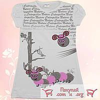 Белая футболка для девочки от 4 до 8 лет Турция (5473-2)